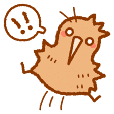 Anytime Kiwi sticker #9496434