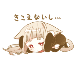 NEKOMIMI girl sticker sticker #9497643