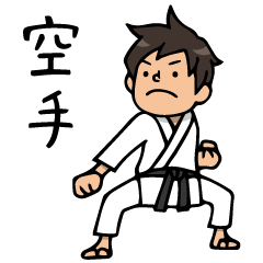 Do your best. karate