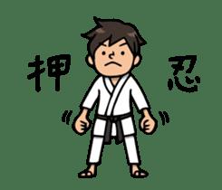 Do your best. karate sticker #9500545