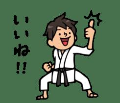 Do your best. karate sticker #9500549