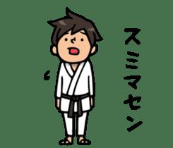 Do your best. karate sticker #9500551