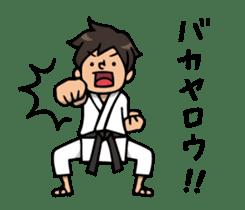 Do your best. karate sticker #9500552