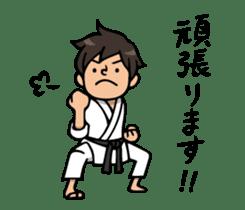 Do your best. karate sticker #9500556