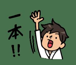 Do your best. karate sticker #9500567