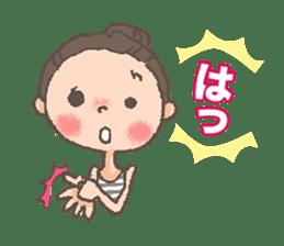 Ballet Sticker 2 sticker #9501839