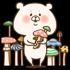 Friend is a bear 2