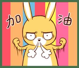 Ugly rabbit by BiBi sticker #9522827