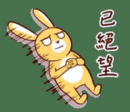 Ugly rabbit by BiBi sticker #9522830