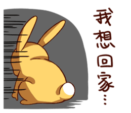 Ugly rabbit by BiBi sticker #9522842