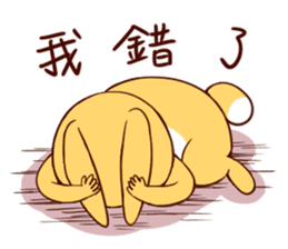 Ugly rabbit by BiBi sticker #9522843