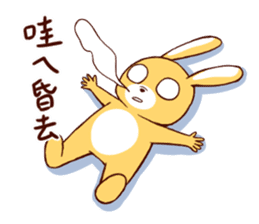 Ugly rabbit by BiBi sticker #9522845
