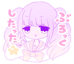 Yume Kawaii sticker 2 :) sticker #9523366