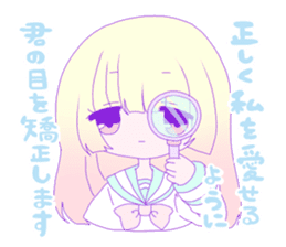 Yume Kawaii sticker 2 :) sticker #9523367