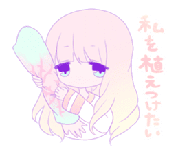 Yume Kawaii sticker 2 :) sticker #9523368