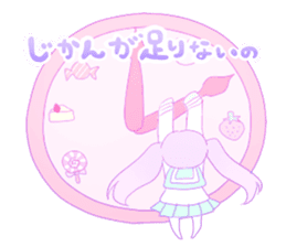 Yume Kawaii sticker 2 :) sticker #9523379