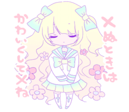 Yume Kawaii sticker 2 :) sticker #9523380