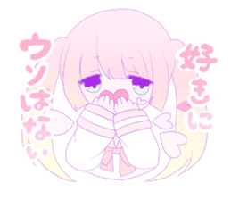 Yume Kawaii sticker 2 :) sticker #9523381