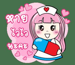 MAYA in love sticker #9526037