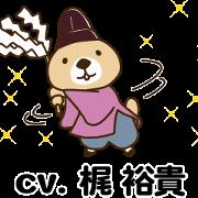 สติ๊กเกอร์ไลน์ Rakko-san(CV:yuki kaji)