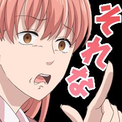 สติ๊กเกอร์ไลน์ Wotakoi: Love is Hard for Otaku