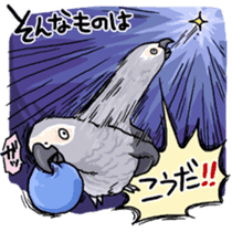 Fuku the Grey Parrot sticker #9542619