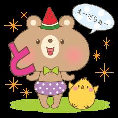 Dialect of Tottori Prefecture Central 2