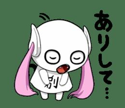 Doushite Chan 2 sticker #9543265