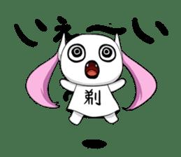 Doushite Chan 2 sticker #9543279