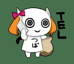 Doushite Chan 2 sticker #9543281