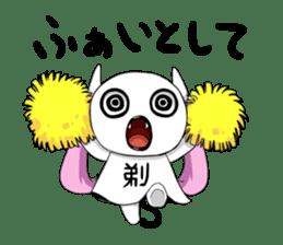 Doushite Chan 2 sticker #9543283