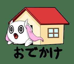 Doushite Chan 2 sticker #9543293