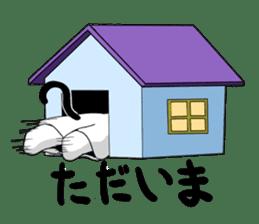 Doushite Chan 2 sticker #9543294