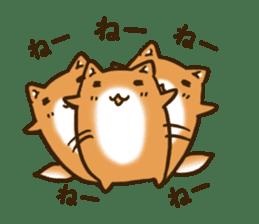 Cute Shiba Inu sticker sticker #9543314