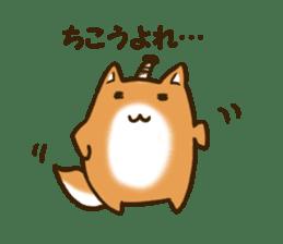 Cute Shiba Inu sticker sticker #9543318