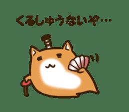 Cute Shiba Inu sticker sticker #9543319