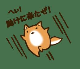 Cute Shiba Inu sticker sticker #9543321