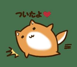 Cute Shiba Inu sticker sticker #9543323