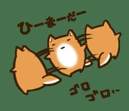 Cute Shiba Inu sticker sticker #9543327
