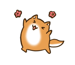 Cute Shiba Inu sticker sticker #9543341