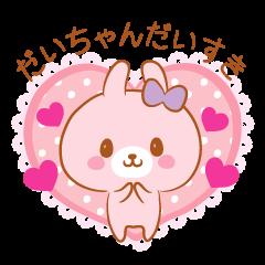 Daichan love Sticker