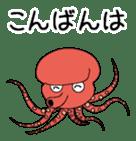 Swarm Sticker sticker #9565684