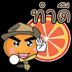 Little Orange Khon Dee (Thai)