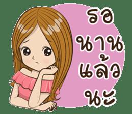 Miss Alin(v.2) sticker #9570111