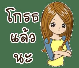Miss Alin(v.2) sticker #9570112