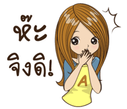 Miss Alin(v.2) sticker #9570115