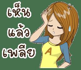 Miss Alin(v.2) sticker #9570123