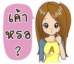 Miss Alin(v.2) sticker #9570124
