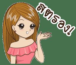 Miss Alin(v.2) sticker #9570129