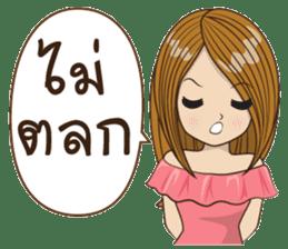 Miss Alin(v.2) sticker #9570131